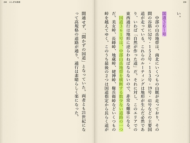 R361(1).jpg