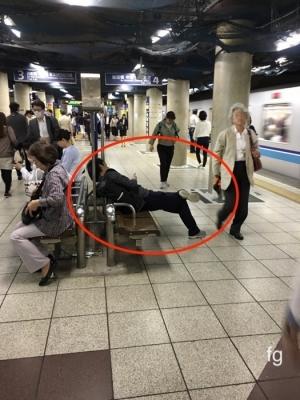 20160519東京_01 - 7