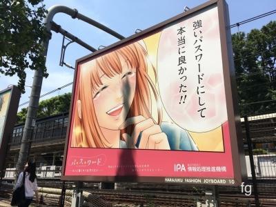 20160519東京_03 - 5