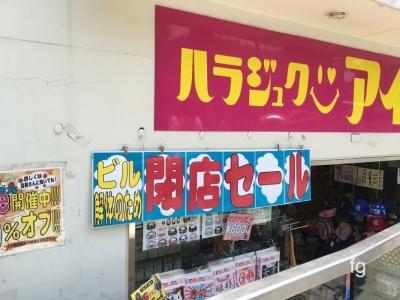 20160519東京_06 - 3