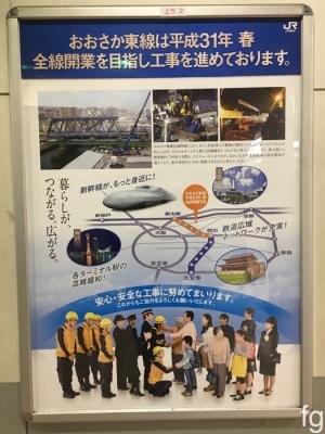 20170320東線01