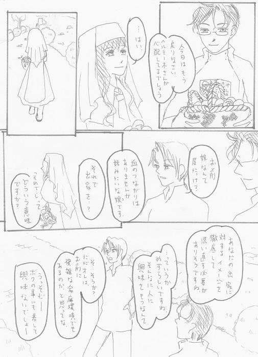 アンジュ ガルディヤン 02-04