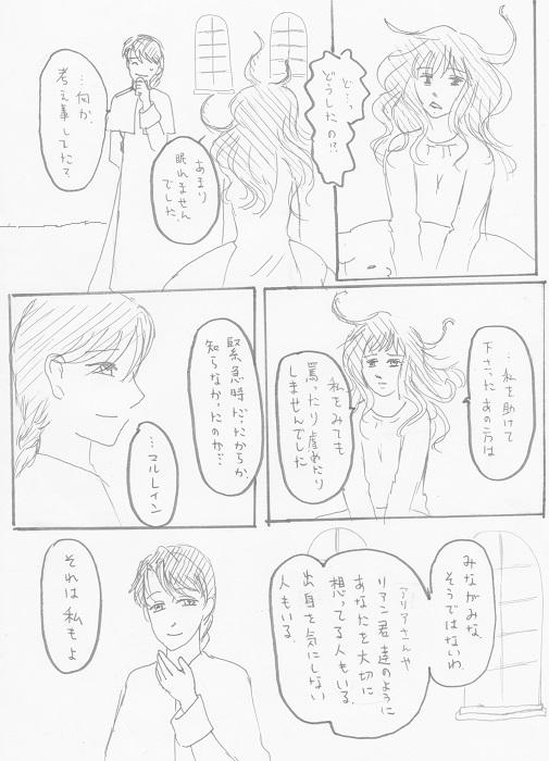 アンジュ ガルディヤン 02-07