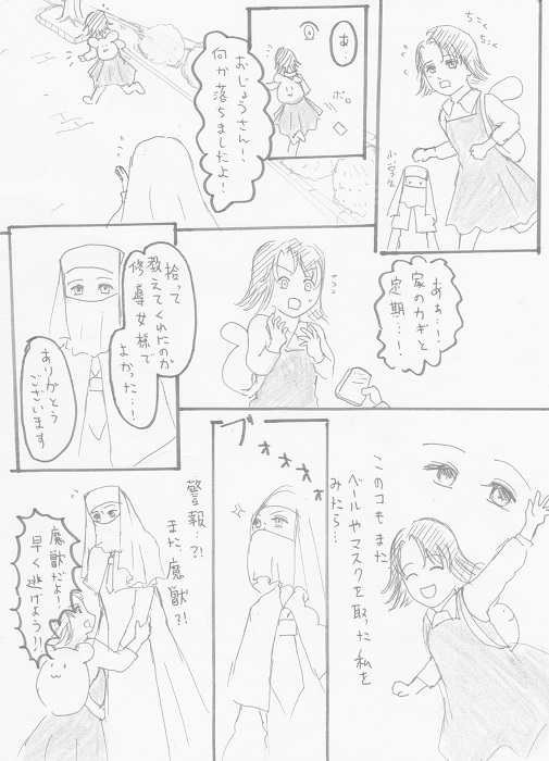 アンジュ ガルディヤン 02-09