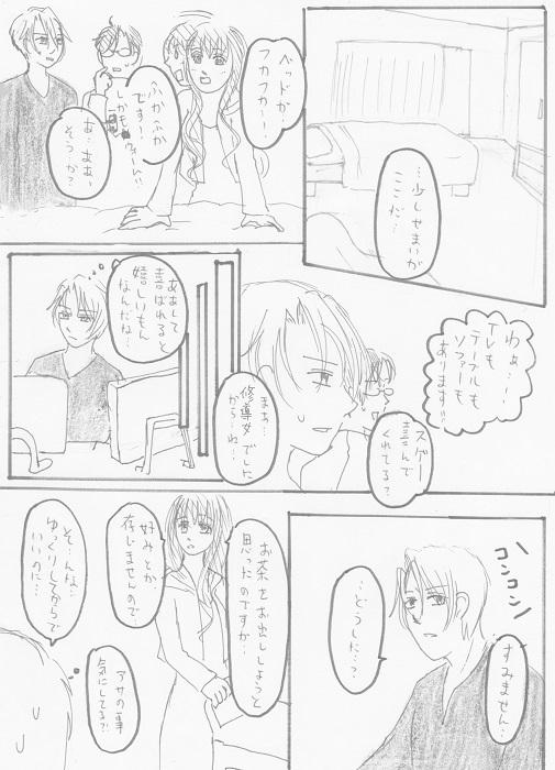 アンジュ ガルディヤン 04-06