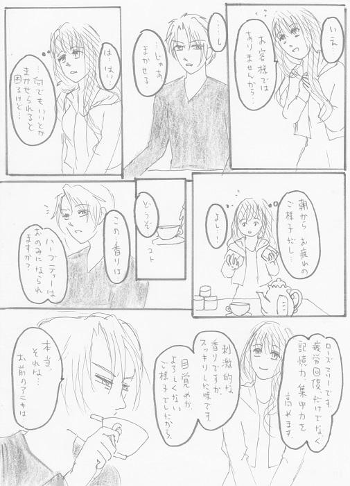 アンジュ ガルディヤン 04-07
