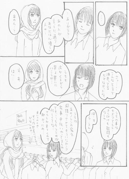 アンジュ ガルディヤン 04-13