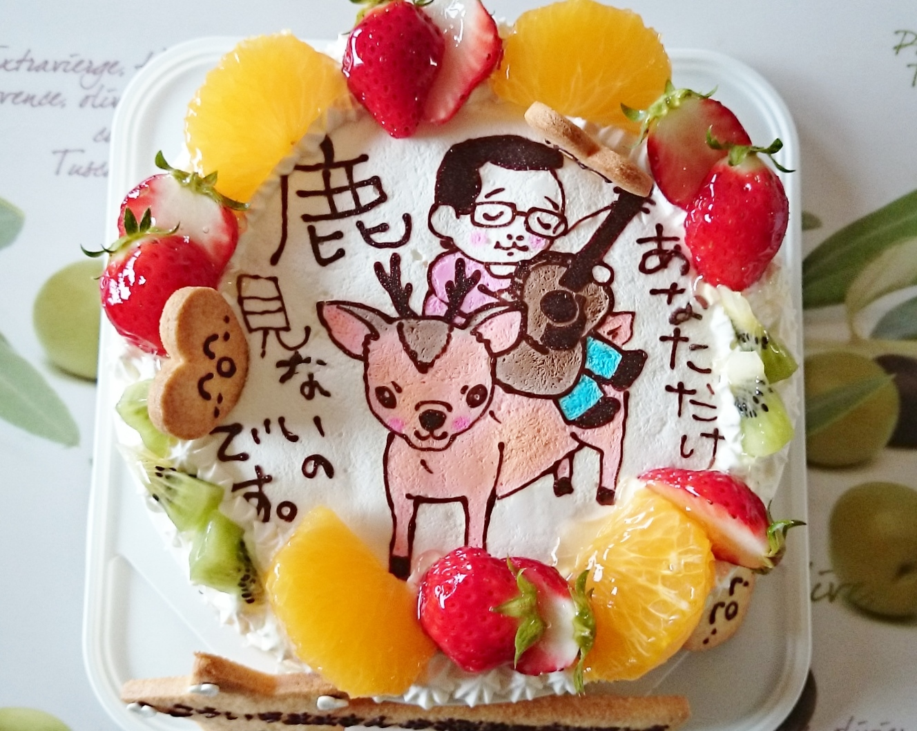Birthdayケーキ (2)