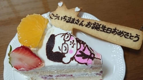 Birthdayケーキ (5)