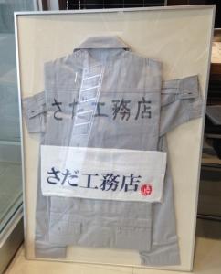 石橋工務店 (2)