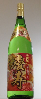 170126日本盛