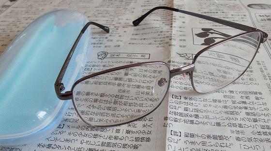 170327眼鏡