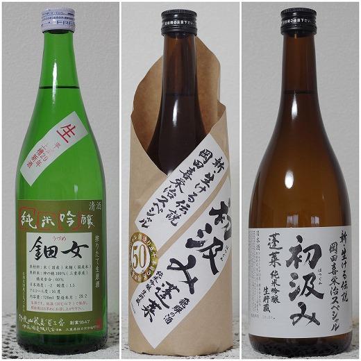170325純米吟醸鈿女と初汲み蓬莱720ml