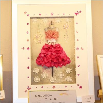 作品展 ドレス4