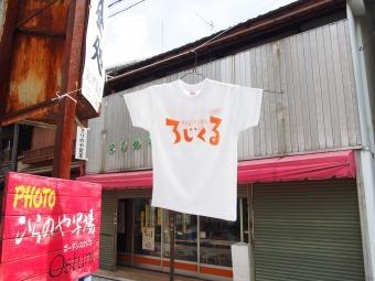 s_P4220461.jpg
