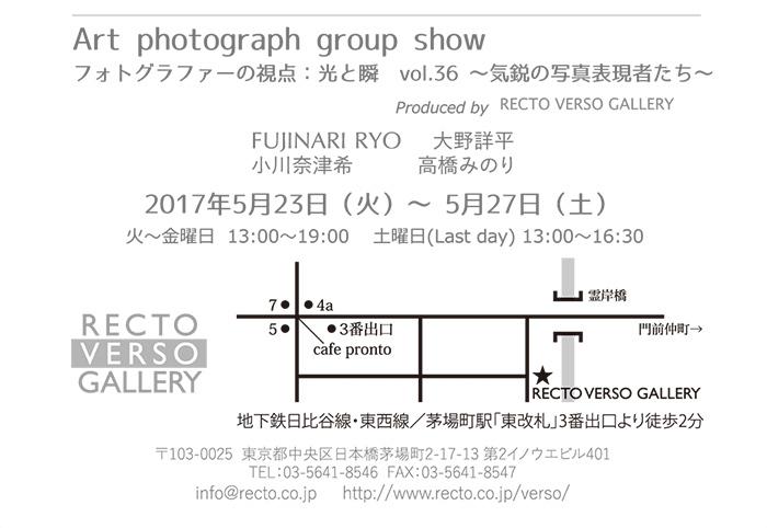 tenji_rec02