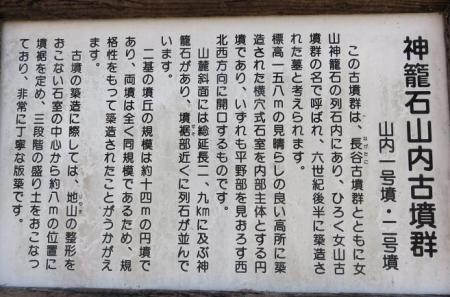 オルレ清水コース 111