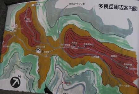 多良岳に登る 062