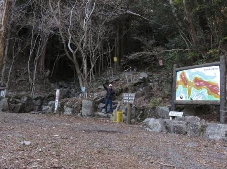 多良岳に登る 263