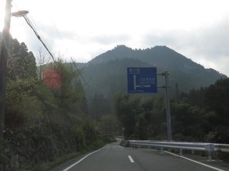 カラ迫山開き 013