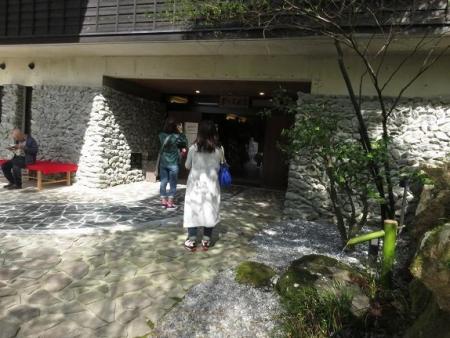 カラ迫山開き 224