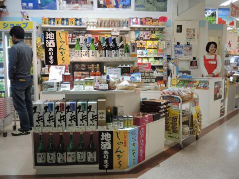 神谷取扱店5