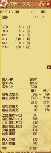 ss20170313_194437.jpg
