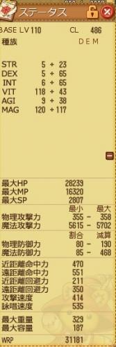 ss20170313_194645.jpg