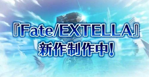 fateext0002.jpg
