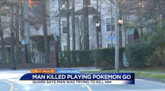 【悲報】施設に無断で侵入しようとしたポケモンGOプレイヤーを警備員が射殺