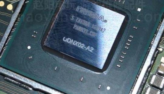任天堂スイッチが新ファームウェアで携帯モードで25性能向上!PS4性能超えたかも!?