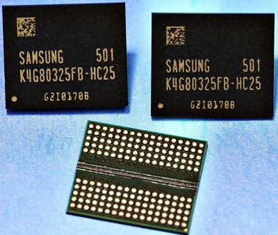 [メモリ]Samsungが8GbのGDDR5を量産開始したと発表、PS4のメモリチップ数が半減へ?