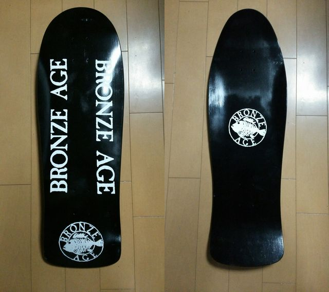 blog Bronze Age 2nd Prototype Old Skool Deck 10 x 307 WB145 1489225030655