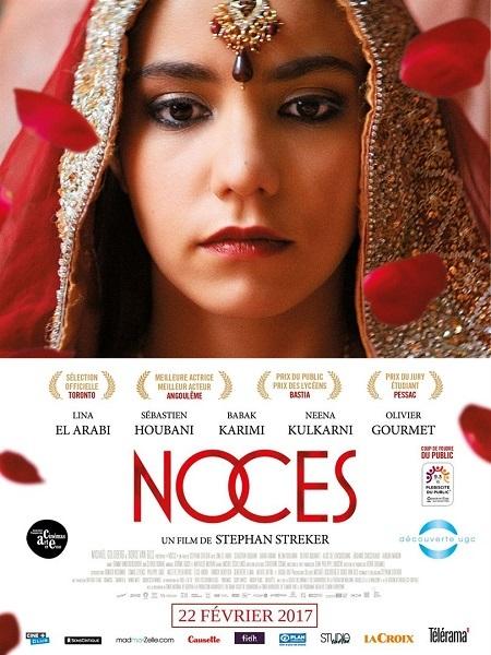 映画『Noces/婚礼』