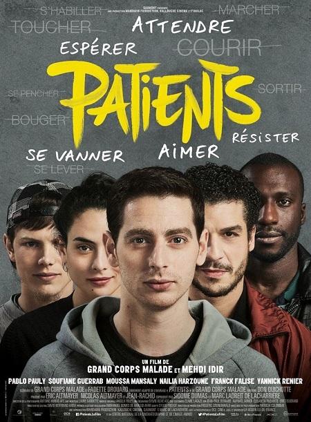 映画『Patients』