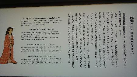 114-0926 鶴嶺神社