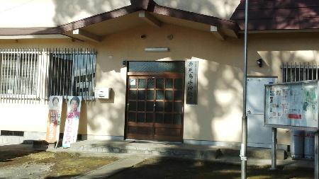 114_1031 鹿児島県神社庁