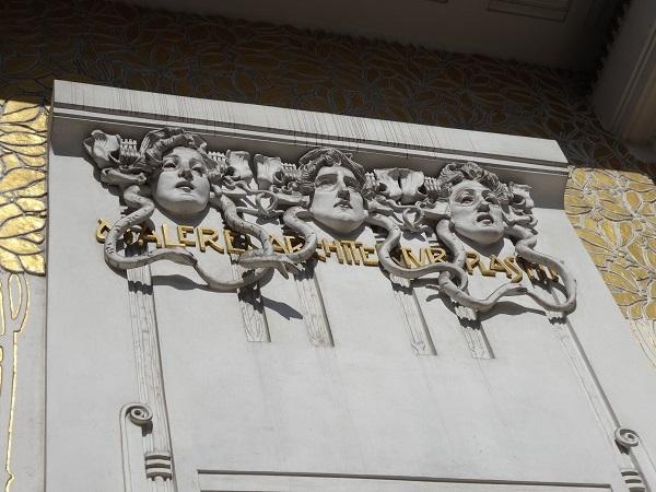 2014欧州 ウィーンでお散歩③ (6)