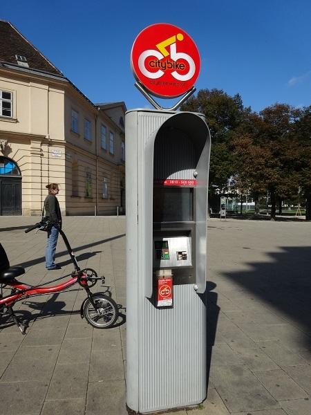 2014欧州 ウィーンでお散歩③ (13)