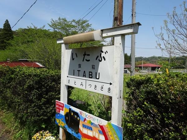 20170429高滝湖方面 (14)