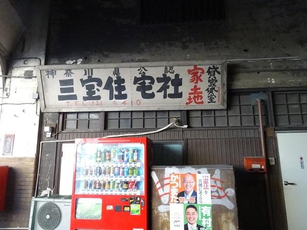 20170502湾イチ① (11)