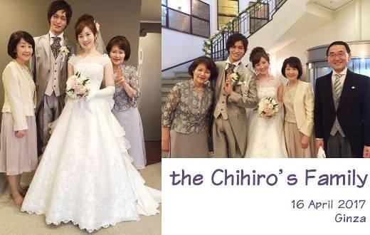 the chihiro20170416