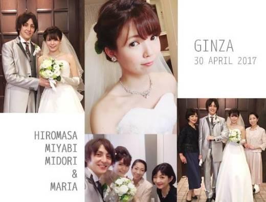 KMARIA_GINZA_20170430.jpg