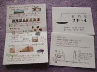 DSCF8959.jpg