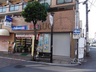 LM平間駅前第二店舗
