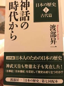 fc2blog_20170311085509d7f.jpg