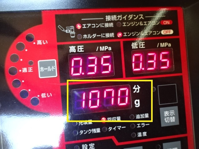 DSC02894_20170219115417872.jpg