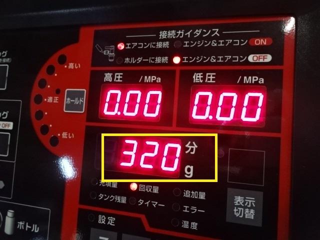 DSC03332_201703161033324f6.jpg