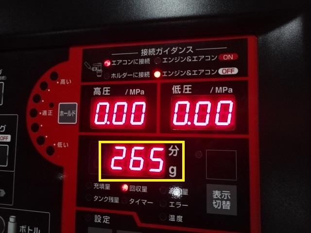 DSC03602_201704032058543fb.jpg