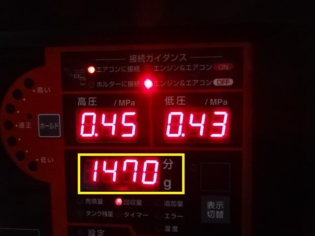DSC03831.jpg